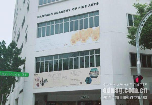 新加坡南洋艺术学院招生条件