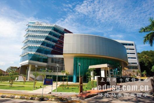 马来亚大学博士项目