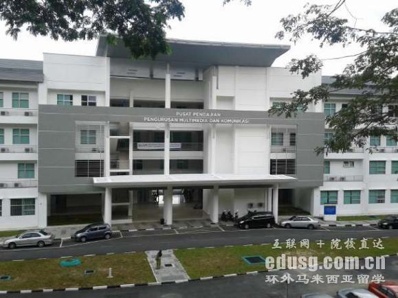 马来西亚北方大学法学院