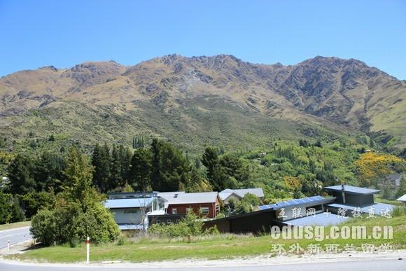 新西兰中学留学一年费用