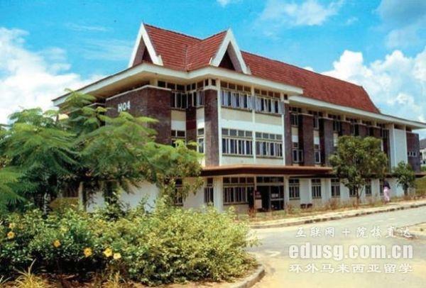 马来西亚理工大学教育学