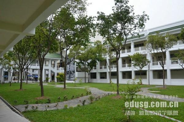 新加坡jcu大学住宿费用