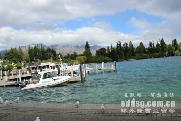 新西兰旅游管理专业八大学校