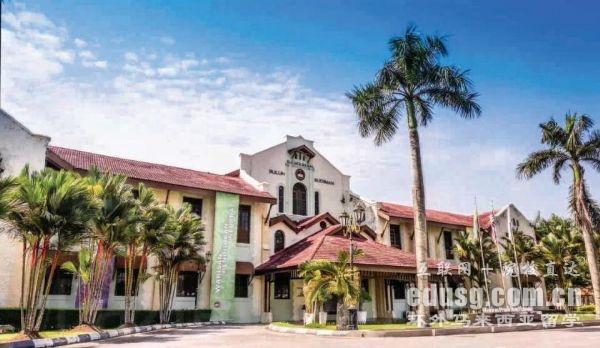 马来西亚师范upsi大学