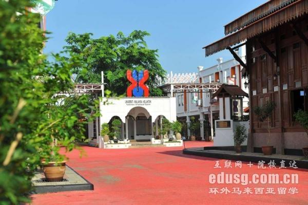 马来西亚吉兰丹大学是公立吗