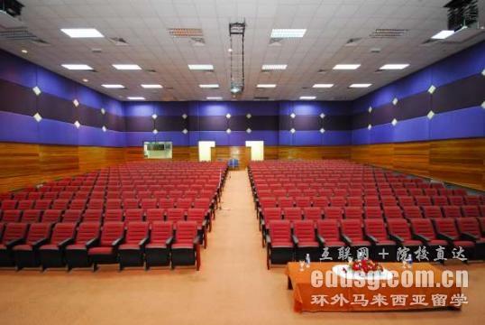 马来西亚博特拉大学网申