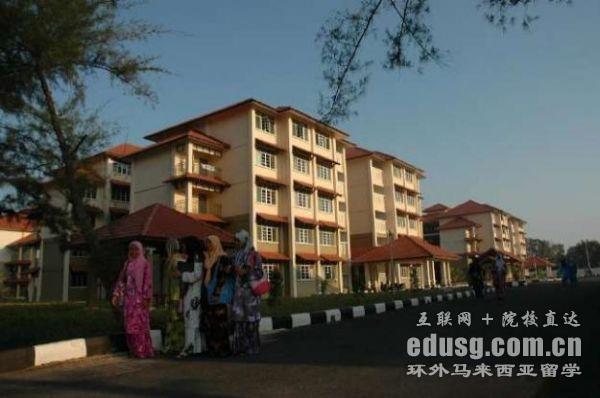 马来西亚师范大学在哪个城市