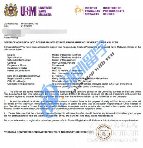 马来西亚理科大学商业分析硕士申请成功案例