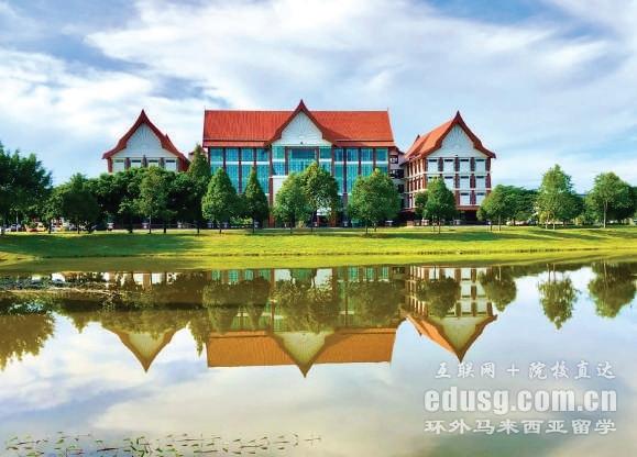 马来西亚吉兰丹大学寒暑假博士