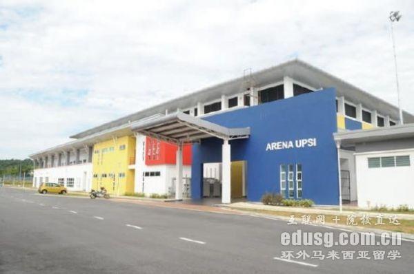 马来西亚教育大学博士招生