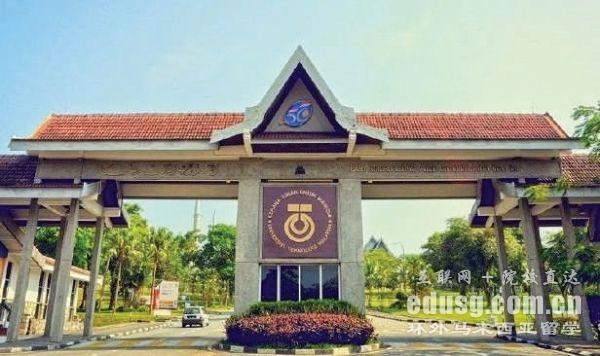 马来西亚理工大学工商管理硕士费用