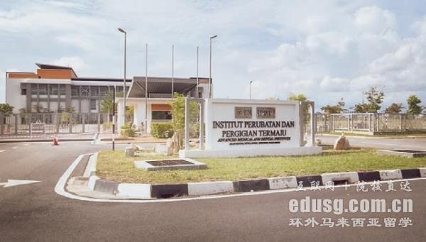 马来西亚理科大学招生简章