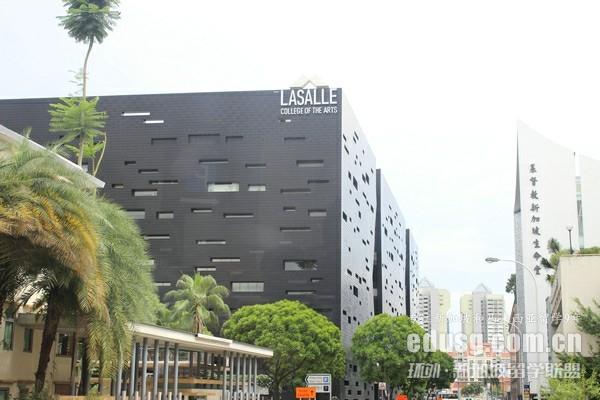新加坡拉萨尔艺术学院招生条件
