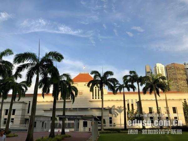 新加坡一年制硕士学费多少