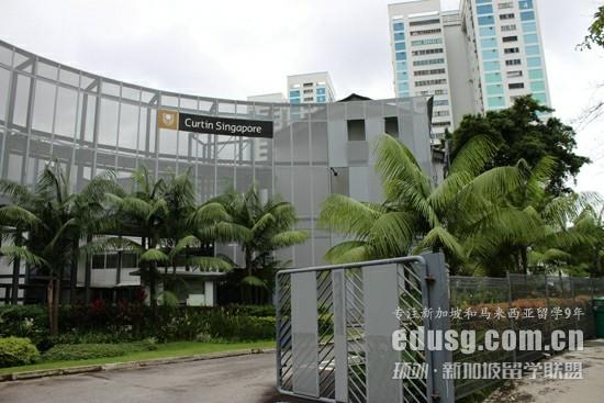 新加坡科廷大学专业设置