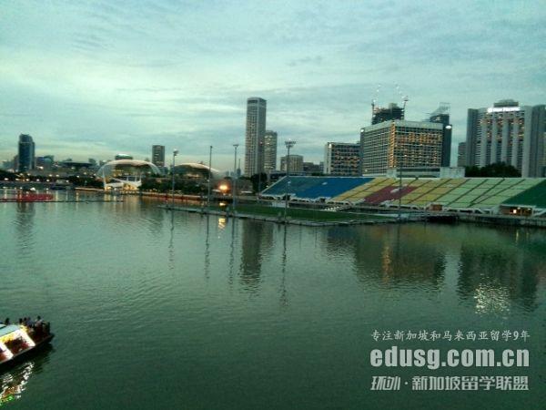 高中毕业生留学新加坡