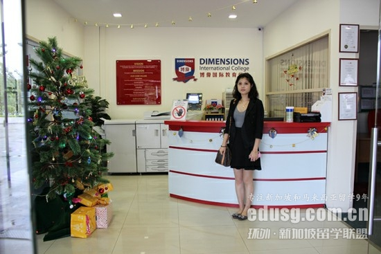 新加坡博伟国际学院申请