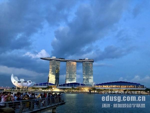 新加坡读硕士一年费用