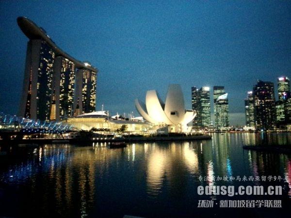 到新加坡留学得多少钱