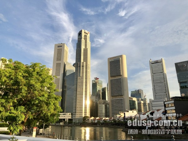 新加坡一年硕士学费