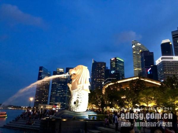 留学新加坡大学学费大全