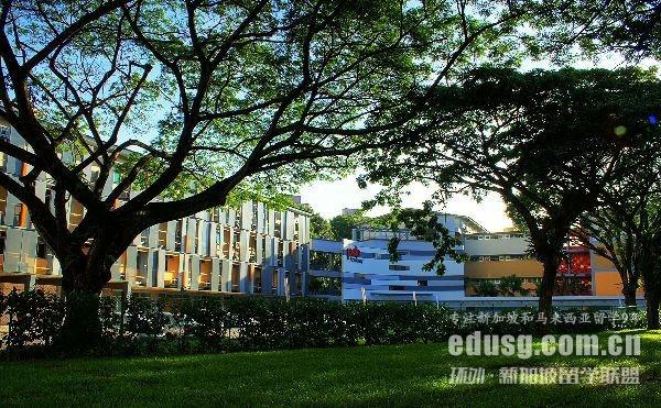 新加坡psb学院有住宿吗