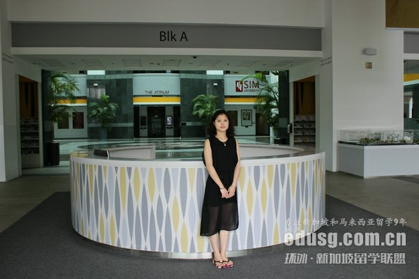 新加坡sim管理学院开学时间