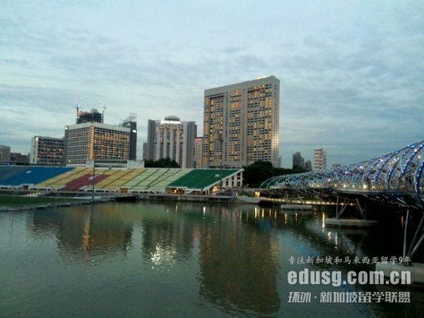 新加坡本科留学中介费