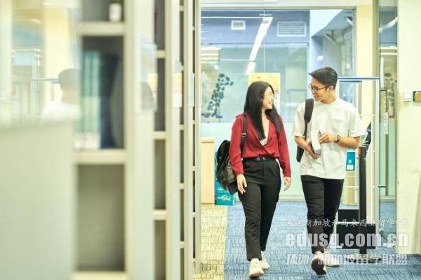 新加坡楷博学院语言班