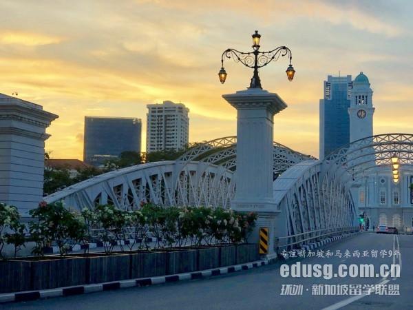 新加坡留学硕士学制