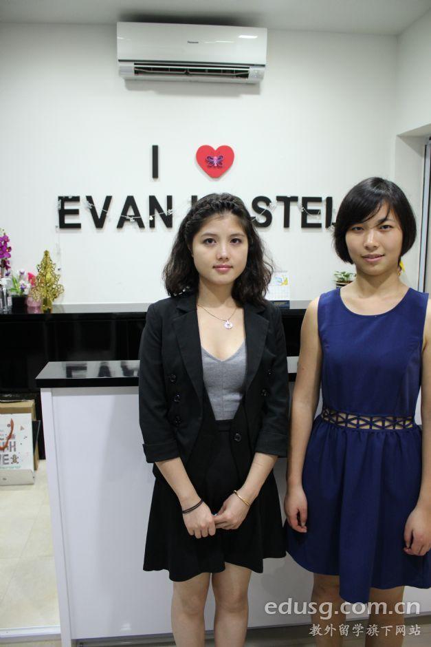 Evan Hostel 國際留學生公寓