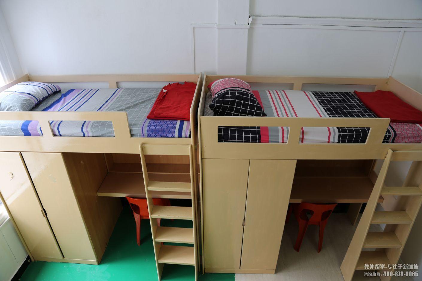 伊顿国际学生公寓