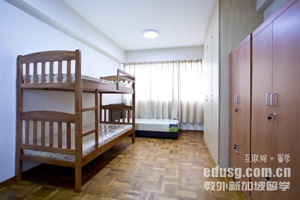 一家高级学生公寓