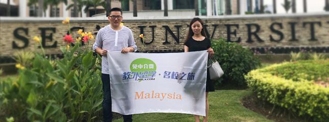 留学马来西亚世纪大学怎么样
