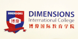 新加坡博伟教育学院(Dimensions International College)